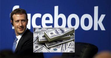 فيس بوك تدفع ضرائب 7.4 مليون جنيه إسترلينى لبريطانيا عن عام 2017