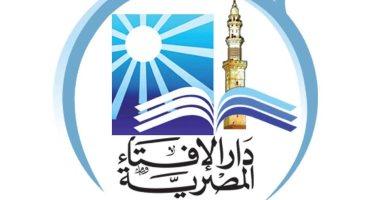 مرصد الإسلاموفوبيا يشيد بقرار إقالة مستشار وزارة الإسكان البريطانية