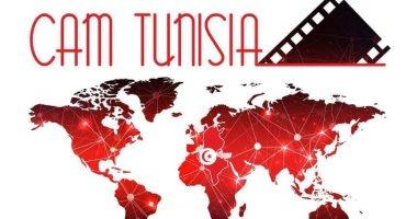 تعرف على تفاصيل انطلاق مهرجان كام السينمائى فى تونس
