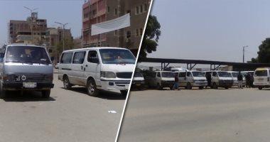 سائقو ميكروباص فيصل التحرير يرفعون تعريفة الركوب مرتين فى أقل من أسبوع