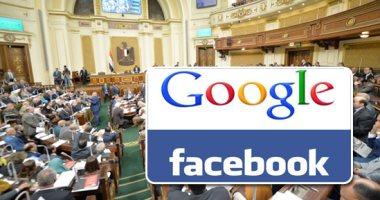"""""""تنظيم معاملات الأون لاين"""" أمام البرلمان خلال 30 يوما.. مجلس النواب يستعجل إرسال التشريع لمواجهة الإعلانات الوهمية وفرض ضرائب على جوجل وفيس بوك """"للحد من خسارة المؤسسات الإعلامية..و""""هيكل"""": يضمن حماية سوق الإعلان"""