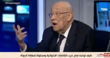 """فيديو.. خبير أمنى: أجرينا حوارات خطيرة مع الإرهابيين و""""غير موجودة بالتليفزيون المصرى"""""""