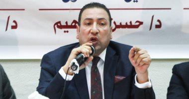 نقابة الصيادلة: فتح باب الترشيح للانتخابات يوم 15 ديسمبر ولمدة 10 أيام