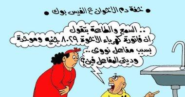 """خفة دم شائعات الجماعة الإرهابية فى كاريكاتير """"اليوم السابع"""""""