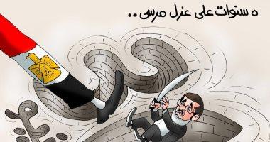 سقوط الجماعة الإرهابية فى ثورة 30 يونيو