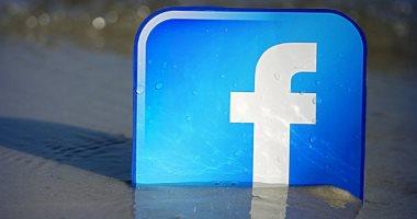 """مشكلة بفيس بوك تؤدى لـ""""تسجيل خروج"""" مفاجئ للمستخدمين"""