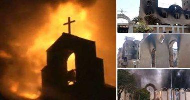 فيديو.. انجازات الإخوان.. حرق 90 كنيسة ومنشأة قبطية عقب فض رابعة