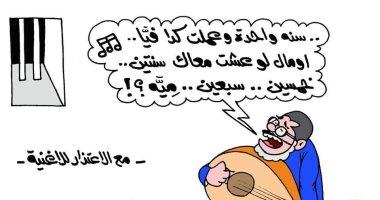 """""""سنة واحدة وعملت كده فيا """" كاريكاتير ساخر عن عام حكم الإخوان لمصر"""