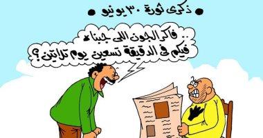 """""""جون الشعب"""" فى مرمى الإخوان بـ30 يونيو بكاريكاتير """"اليوم السابع"""""""