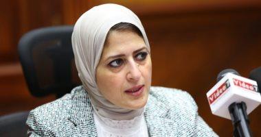 وزيرة الصحة: كروت ذكية لحصول المرضى على الخدمات بقانون التأمين الجديد