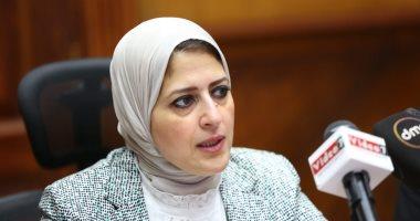 الدكتورة هالة زايد وزيرة الصحة والسكان
