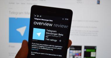 """تحديث جديد لتطبيق تليجرام يوفر مميزات مهمة على """"ويندوز فون"""""""