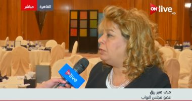 فيديو.. النائبة منى منير تشرح الاستراتيجية الوطنية لحد ظاهرة عمالة الأطفال