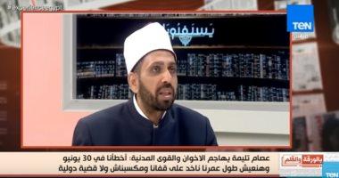 الإرهابيون وقعوا فى بعض.. عصام تليمه يتهم أمين عام الإرهابية بالتدليس