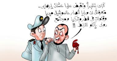 إرهابى يتسلح بقنوات تركيا وقطر والسوشيال ميديا.. فى كاريكاتير اليوم السابع
