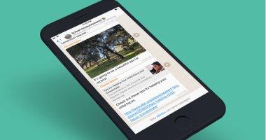 واتس آب يختبر ميزة جديدة لمستخدمى أندرويد تسهل مشاهدة الفيديوهات