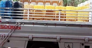 ضبط سيارة محملة بـ 1000 كيلو زيت طعام مجهول المصدر فى الإبراهيمية