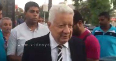 """""""تشريعية البرلمان"""" ترفض رفع الحصانة عن النائب مرتضى منصور: البلاغ كيدى"""