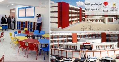 مد فترة التقديم للمدارس المصرية اليابانية حتى الأحد المقبل