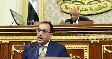 الحكومة: نستهدف تنفيذ 8 مناطق حرة وإنشاء 12 منطقة استثمارية جديدة