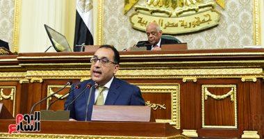 لجنة الرد على برنامج الحكومة: ضعف النظام الحزبى يعوق تدعيم الديمقراطية