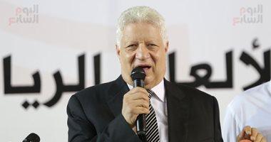 مرتضى منصور: طارق حامد طلب 20 مليون جنيه سنويا وتحقيق جديد معه باتحاد الكرة