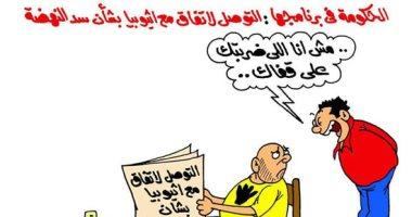 """برنامج الحكومة """"مصر تنطلق"""" """"صفعة على قفا الإخوان"""" فى كاريكاتير اليوم السابع"""