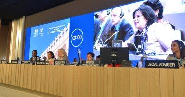 اليونسكو: حرمان 23 مليون طفل من التعليم بسبب النزاعات وكورونا فى المنطقة العربية