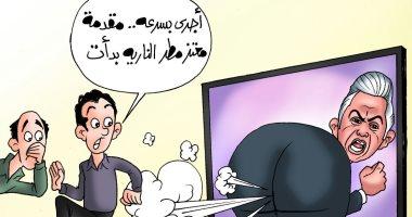 المصريون يهربون من مقدمة معتز مطر النارية فى كاريكاتير ساخر لليوم السابع