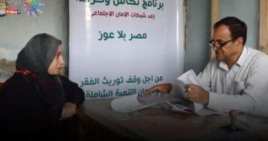 """والد """"إسلام"""" يناشد التضامن لإدراجه ابنه بمعاش تكافل وكرامة للإنفاق على مرضه"""