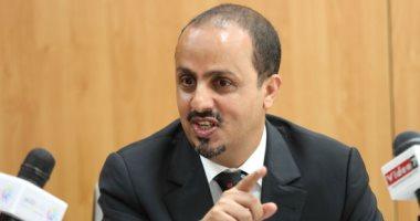 وزير الإعلام اليمنى يحذر من مساعى إيران لتحويل اليمن إلى منصة لتهديد العالم