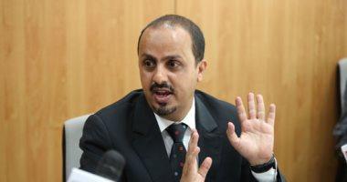 وزير إعلام اليمن يعرض على برلمانيين بريطانيين تعنت الحوثيين فى تنفيذ الاتفاقات