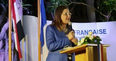 وزيرة التخطيط: اتفاقية التعاون مع البنك الإسلامى للتنمية شهادة ثقة للاقتصاد المصرى