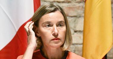 الاتحاد الأوروبى يقلل من شأن إعلان رومانيا النية لنقل سفارتها للقدس