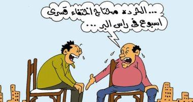 """المصريون """"يختفون قسريا"""" فى المصايف هربا من الحر بكاريكاتير اليوم السابع"""