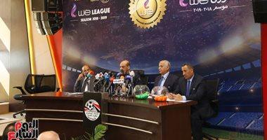 عامر حسين: مباريات الأندية المشاركة فى أفريقيا السبت والدورى الثلاثاء - صور