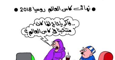 """ذكريات المصريين مع كأس العالم فى كاريكاتير """" اليوم السابع"""""""