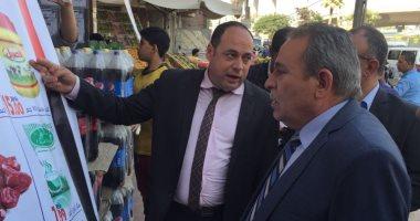 مساعد وزير الداخلية: نسعى لضبط الأسواق بتخفيض السلع 30% بجميع المنافذ