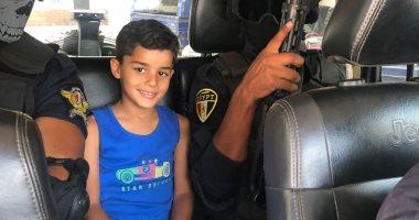 طفل الشروق