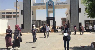 تخفيض رسوم الدراسات العليا بجامعة العريش ومد فترة التقدم حتى 15 أكتوبر