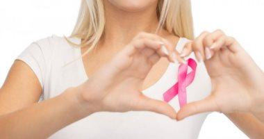 نصائح لعلاج سرطان الثدى وتحسين نفسية المريض