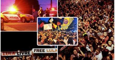 أنصار رئيس البرازيل السابق يتظاهرون للمطالبة بالإفراج عنه