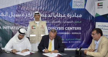 """الهلال الأحمر الإماراتى يوقع عقد تشغيل أجهزة """"غسيل كلى"""" لمستشفيات بمصر"""