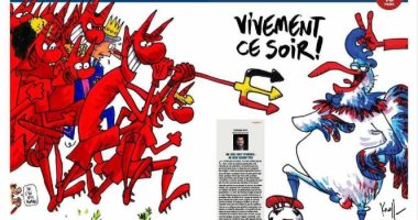 شاهد.. كيف وصفت صحافة بروكسل مباراة فرنسا ضد بلجيكا اليوم