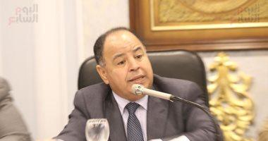 وزير المالية: استثناء بعض الجهات من قرار نسبة الصناديق الخاصة للخزانة العامة
