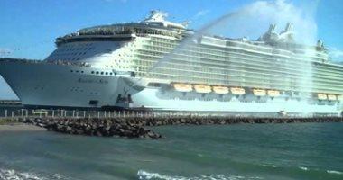 سفينة سياحية _ صورة أرشيفية