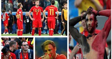 صدمة جماهير بلجيكا بعد الهزيمة أمام فرنسا ببطولة كأس العالم