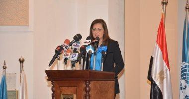 هالة السعيد محافظا لمصر بمجلس محافظى البنك الإسلامى للتنمية
