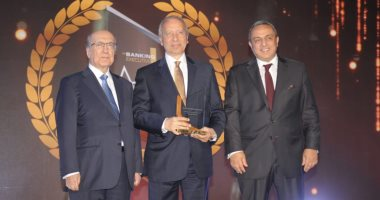 اتحاد المصرفيين العرب يمنح بنك الاستثمار العربى جائزة التميز فى إعادة الهيكلة