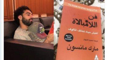 """على طريقة أبو مكة.. اعرف قواعد النجاح بكتاب """"فن اللامبالاة"""" 201807110838433843"""
